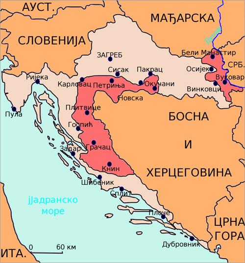 Propast Zapadne Srbije Između Sna I Jave