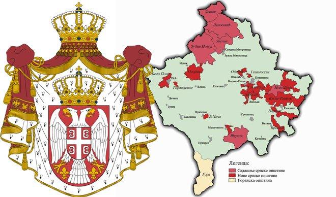 Зашто ће ускоро бити један милион Срба мање